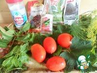 """Маринованные помидоры """"Семейные традиции"""" ингредиенты"""