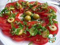 Карпаччо из помидоров ингредиенты
