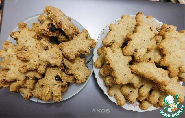 Овсяное печенье для кормящих рецепт