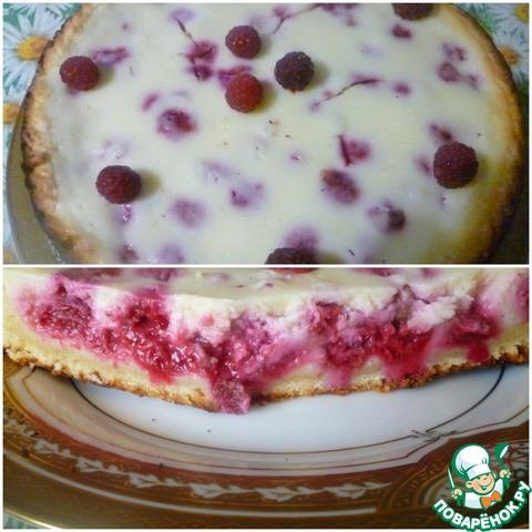 Цветаевский пирог с малиной пошаговый рецепт с фото