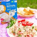 "Салат ""Белоярский"""