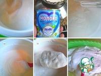 Мороженое без мороженицы и без перемешивания ингредиенты