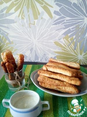 Рецепт: Сырные палочки от Донцовой