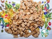 Вафли с ирисом ингредиенты