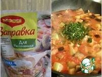 """Рагу овощное """"Вкус лета"""" ингредиенты"""