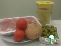 Курица с кус-кусом и оливками ингредиенты