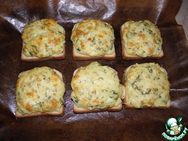 горячие бутерброды в духовке рецепты на сайте поваренок