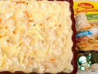 Быстрый куриный пирог ингредиенты