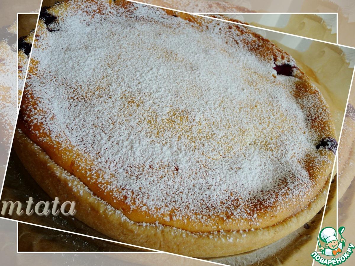 Песочное тесто ягодный пирог рецепт пошагово в