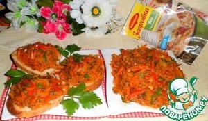 Рецепт: Овощная икра с солёными огурцами