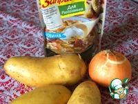 Деревенский картофельный салат ингредиенты