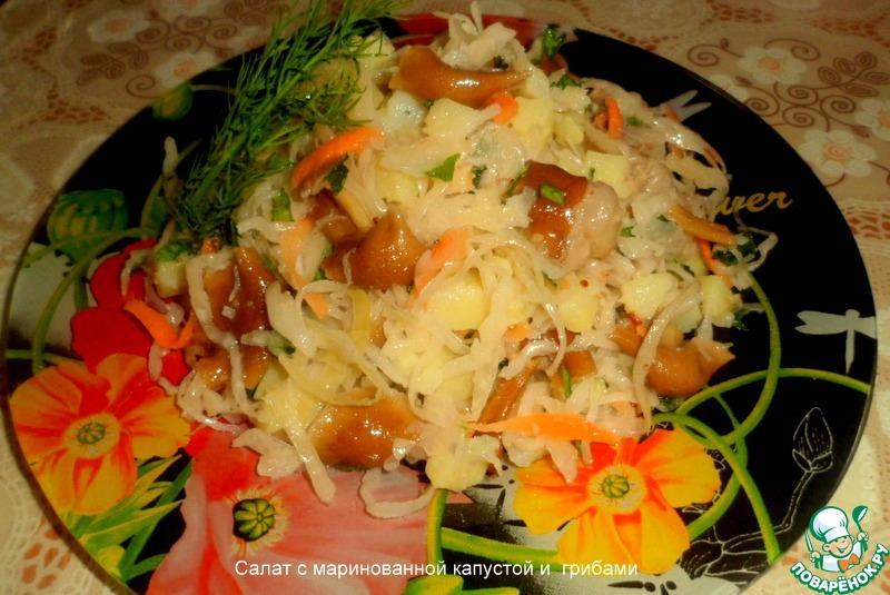 Салат из маринованных грибов рецепт пошаговый