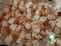 Постный фасолевый салат ингредиенты