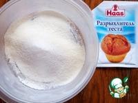 """Кисельный кекс в кружке """"Вишневый"""" ингредиенты"""