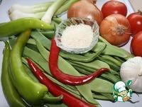 Фасолевый суп по-ливански ингредиенты