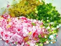 """Салат """"Весенний каприз"""" ингредиенты"""