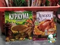 "Макароны с курицей ""Карри"" ингредиенты"