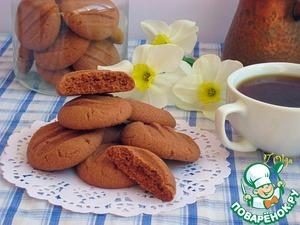 Рецепт: Печенье из пудинга