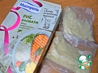 Курица карри в сливках с рисом ингредиенты