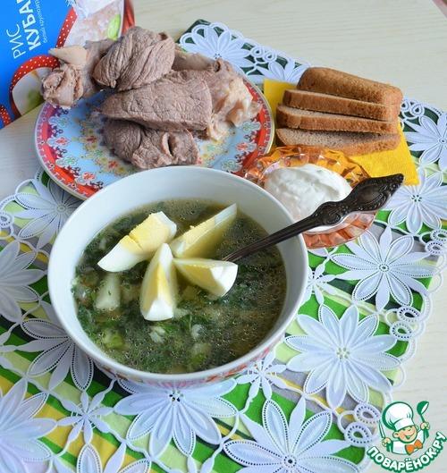 рецепт супа с крапивой и яйцом