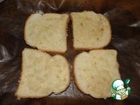 Луковые гренки с сыром ингредиенты