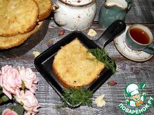 Рецепт: Луковые гренки с сыром