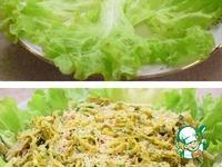 """Салат-закуска """"Огуречная курица"""" ингредиенты"""