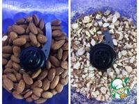 Замороженная нуга с черносливом ингредиенты