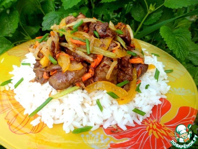 Как сделать рис с печенью 691