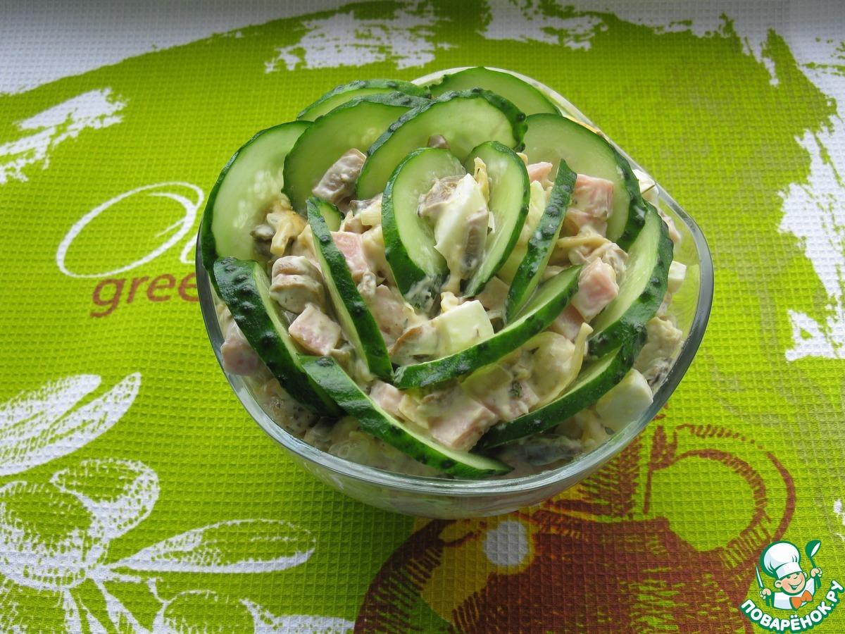 Салат малахитовый браслет рецепт пошагово с копченой курицей и