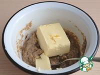 """Торт закусочный """"Грибная фантазия"""" ингредиенты"""