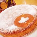 Пирог с фруктовым пюре или тыквой