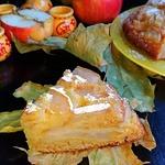"Пирог ""Мало теста, много яблок"""