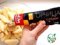 """Запечённый картофель в горчичном соусе """"Ароматный"""" ингредиенты"""