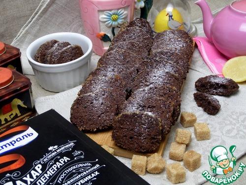 """Шоколадное печенье """"Пикантное"""""""