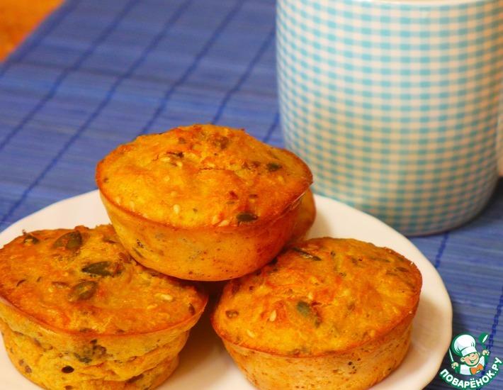Рецепт: Морковные маффины Три семечки