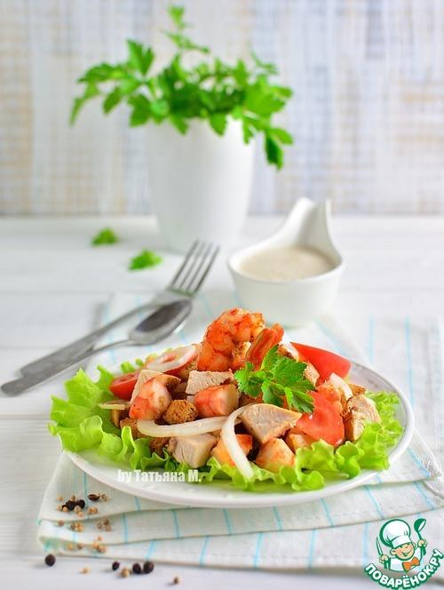 Салат с куриной грудкой поваренок