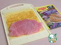 Салат слоёный с курицей и грушей ингредиенты