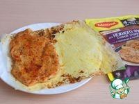 Салат слоёный с курицей и грушей Груша