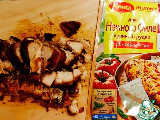 Золотая осень салат рецепт