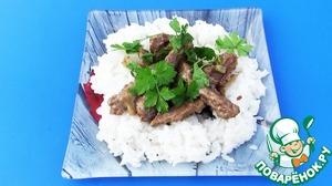 Рецепт: Азу по-татарски в сковороде