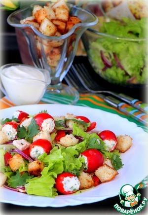 """Рецепт: Салат с фаршированными черри """"Хрустящий"""""""