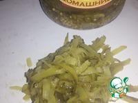 """Закуска из сельди """"Фаворитная"""" ингредиенты"""