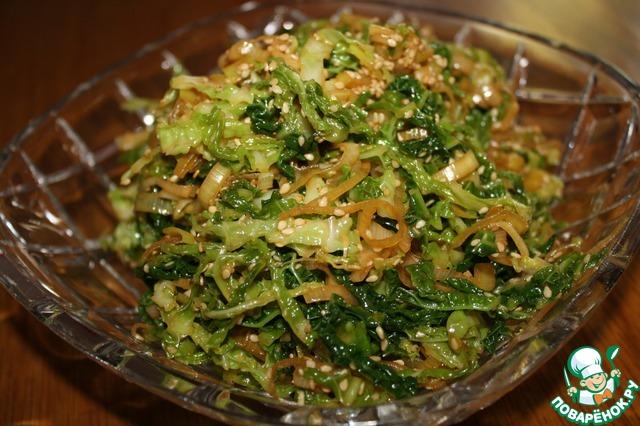 салаты савойская капуста рецепты