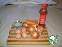 Луковые оладьи с рыбными консервами ингредиенты