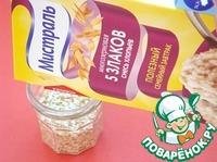 Ленивая орехово-финиковая овсянка ингредиенты