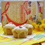 Тыквенно-овсяные кексы с начинкой