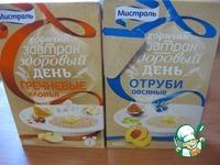 Маффины гречневые с шоколадной начинкой ингредиенты