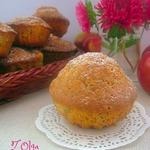 Яблочные кексы с маком