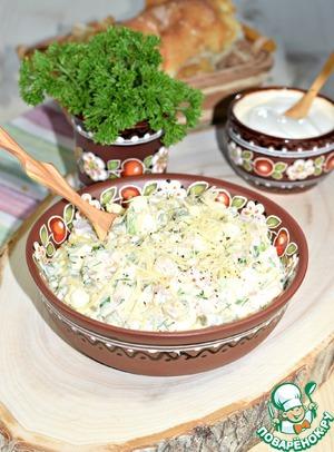 """Рецепт: Салат с ветчиной """"Осенний"""""""